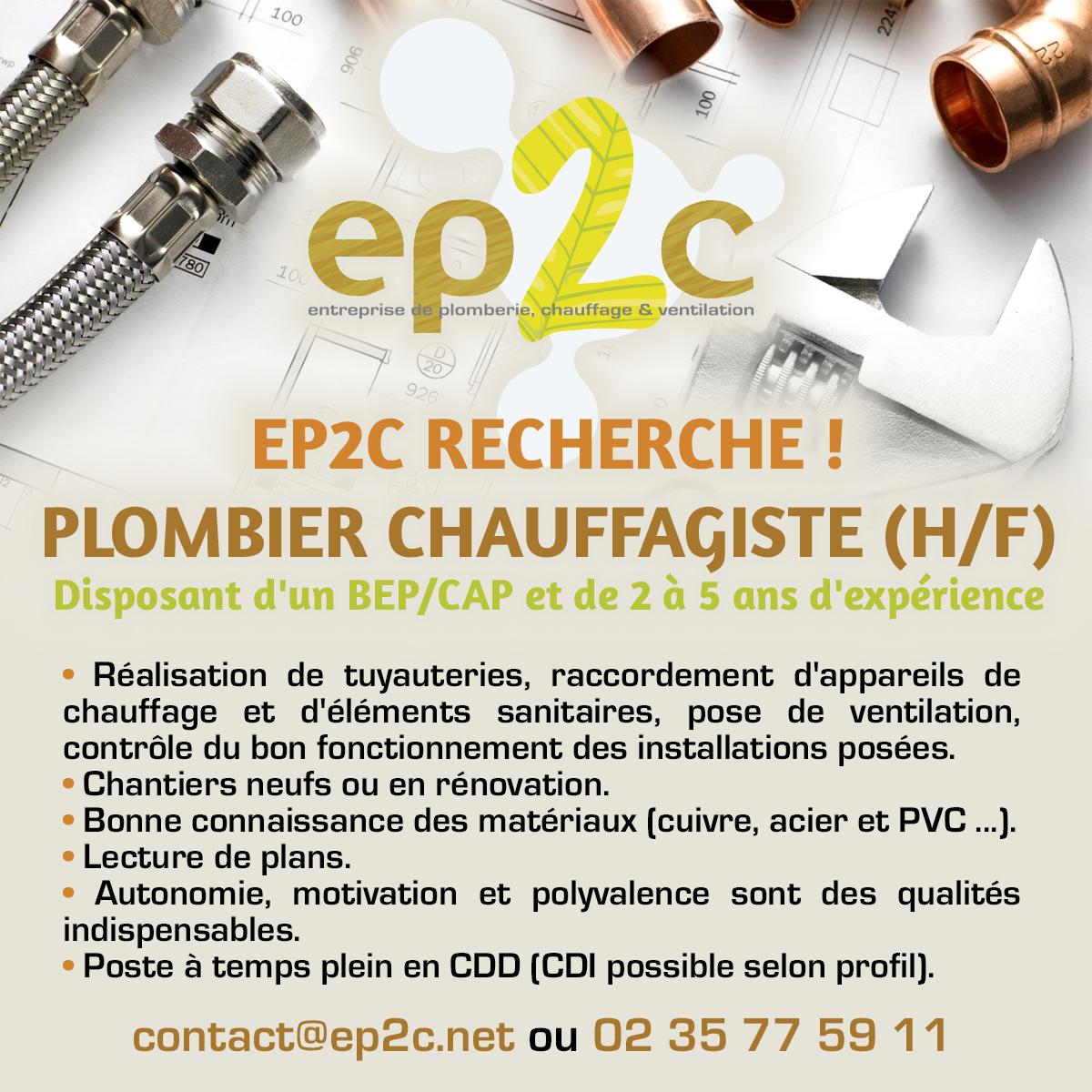 EP2C recrute : une/e Plombier Chauffagiste !